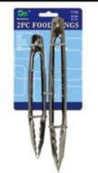 Food Tongs-2PC- 7inches and 9 inches