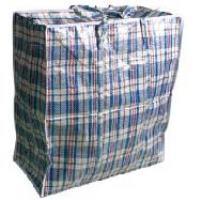 Laundry Bag 20.5 x10.5x23